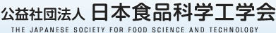 The Japanese Society for Food Science and Technology